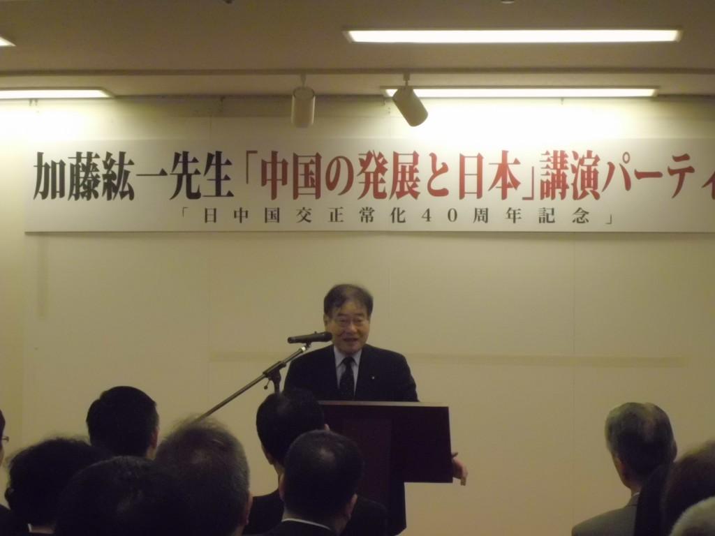 院長が加藤紘一議員の公演会に参加