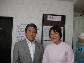 元厚生労働大臣三井わきおさんから村林先生に数十年間の腰痛と肩関節炎を治して頂きありがとうございましたとの感謝の言葉をいただきました