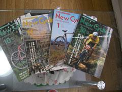 「ニューサイクリング」で院長先生の東洋医学についての文書シリーズ連載