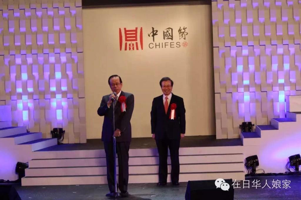 日中友好交流の為に中国フェスティバルは六本木ヒルズに盛大に開催しました