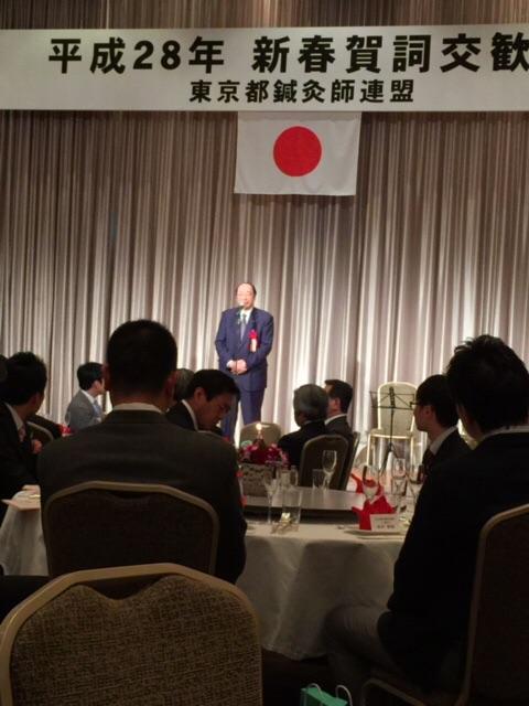 日本鍼灸会東京支会の新年会