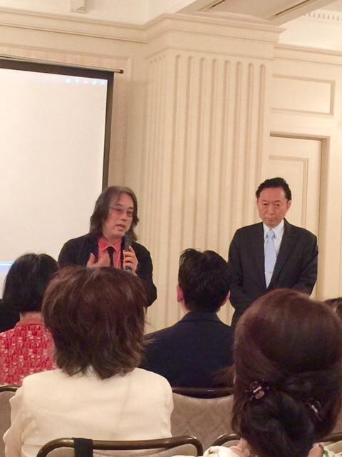 鳩山会館で映画をご招待をされました
