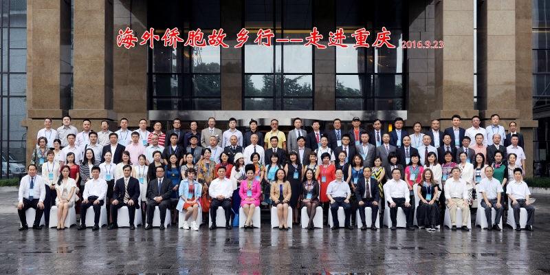 華人華僑60周年記念に中国政府に招待されました