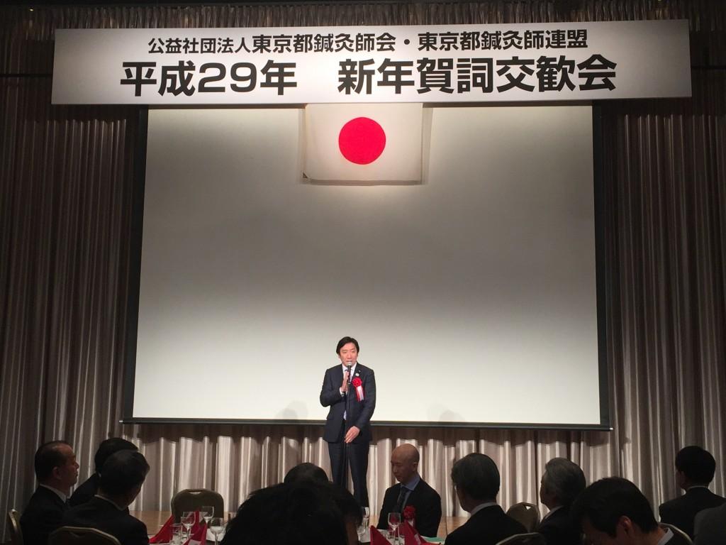 東京都鍼灸師会の新年会に出席しました