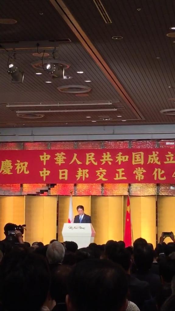 院長が中国建国記念パーティに招待されました
